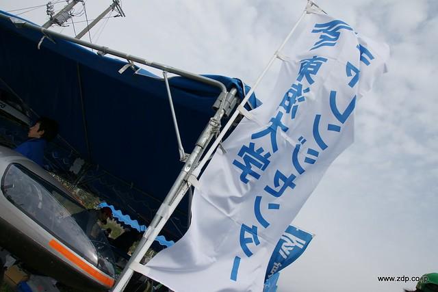 20110504 - 2011 WEM Day2