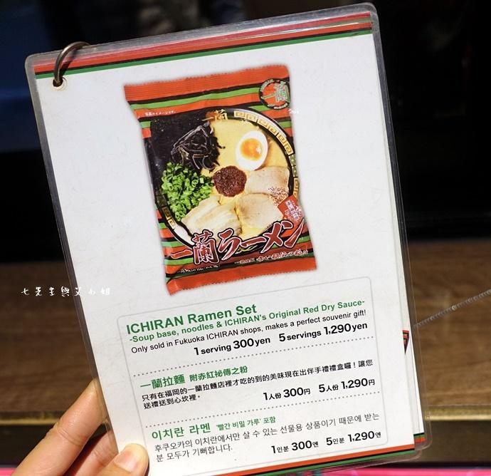 28 日本九州 一蘭拉麵 天神西店 方碗拉麵