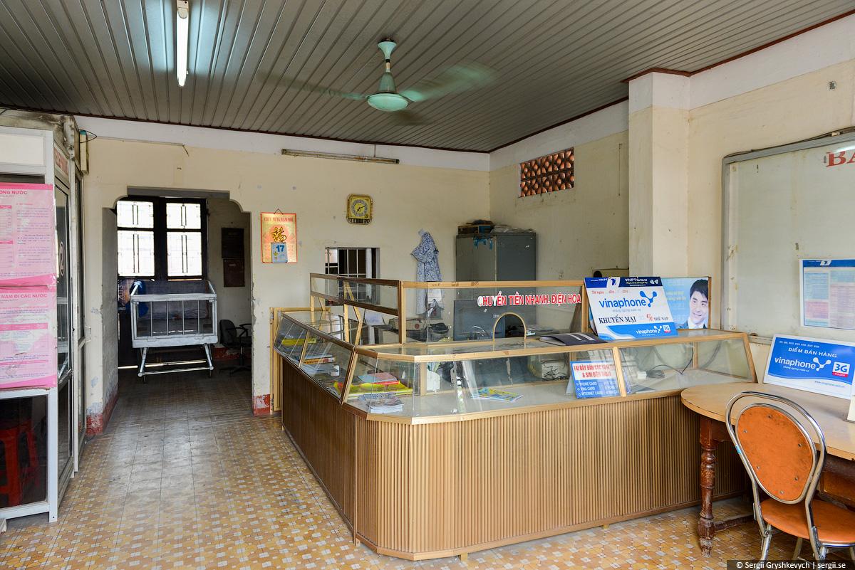 vietnam_reunification_express_train-4