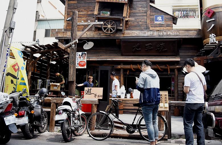 台中飯糰遊子飯糰草悟道腳踏車01
