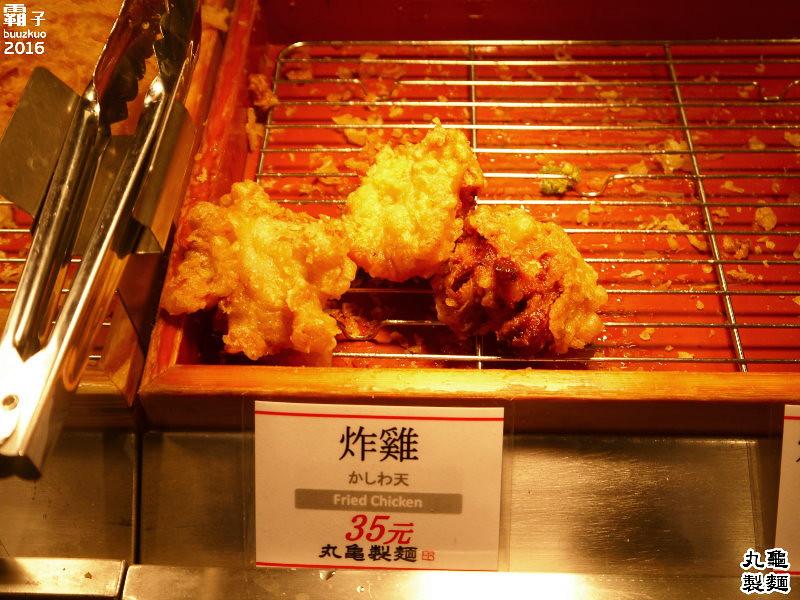 25875682150 24673601c6 b - 丸龜製麵,台中新光三越內也能吃到日本知名烏龍麵,湯頭好,烏龍麵Q彈有勁!