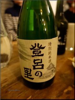 2016-03-25_T@ka.の食べ飲み歩きメモ(ブログ版)_不定期開催?日本酒の会に潜入してきました【中目黒】リロンデル_09