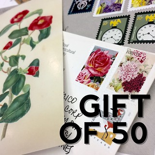 Gift of 50