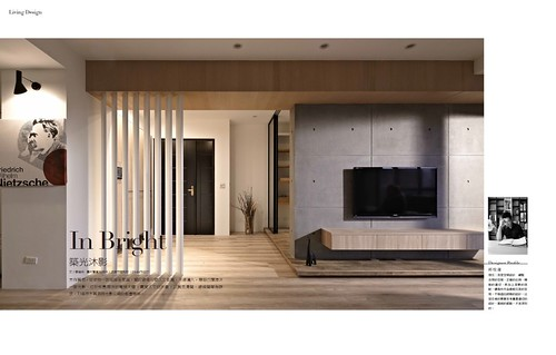 living-design201403-02