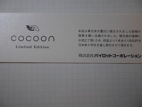 P1070510.JPG