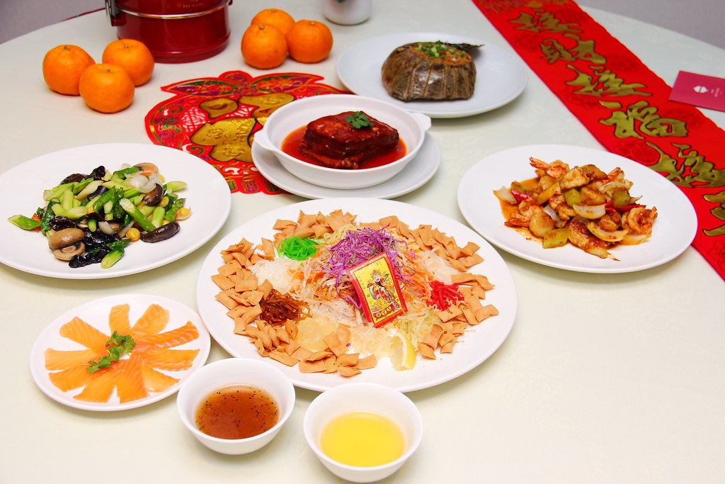 New year food singapore 28 images ms skinnyfat yan for Asian cuisine singapore
