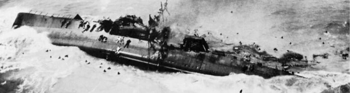 Frigate destroyed by 345th Bomb Group