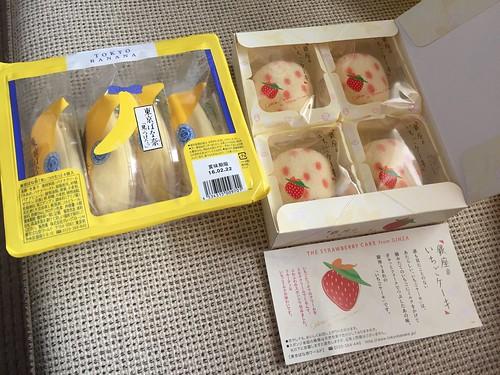 東京banana草莓