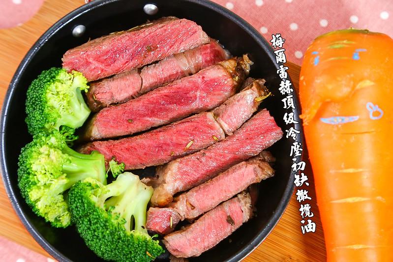 梅爾雷赫頂級冷壓初榨橄欖油,食譜料理生活 @陳小可的吃喝玩樂