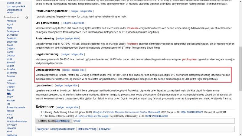 uht wiki