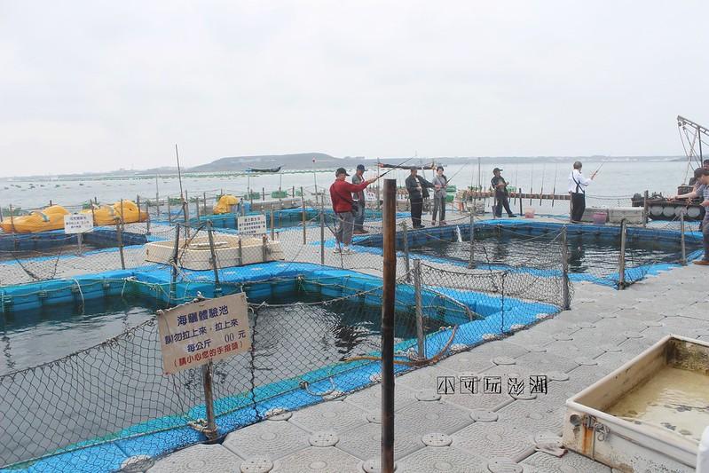 和慶半潛艇,澎湖美食小吃旅遊景點 @陳小可的吃喝玩樂