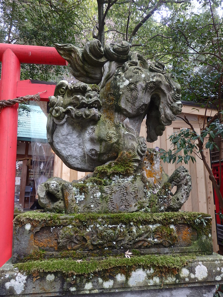 石浦神社:逆さ狛犬