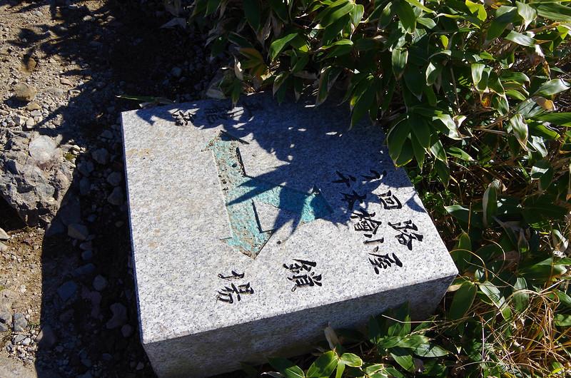 20141019-八海山(saku)-0102.jpg