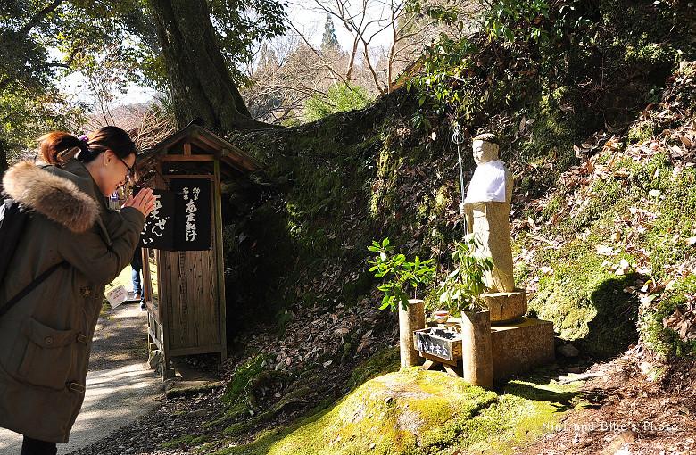 日本京都高雄三尾神護寺高雄茶屋15
