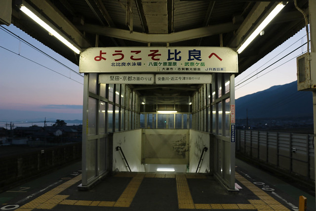 20141122-武奈ヶ岳&京都ライトアップ-0522.jpg