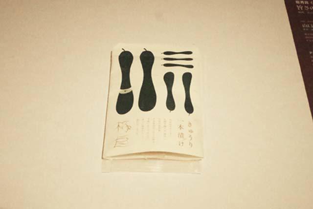 toomilog-oishiitouhokupakke-ji2015024