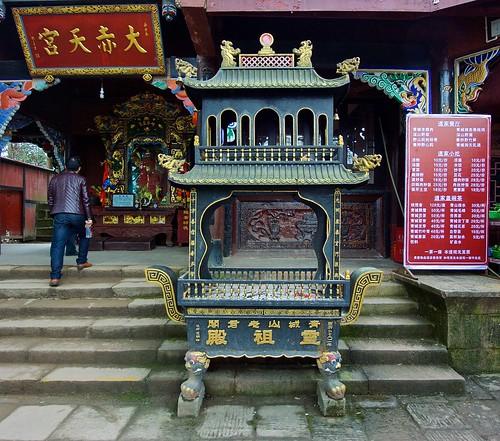 china nikon unesco chengdu sichuan kina taoism dujiangyan nikon1 qingsheng unescoworldherritage nikonv3