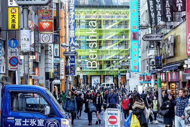 #渋谷 #shibuya