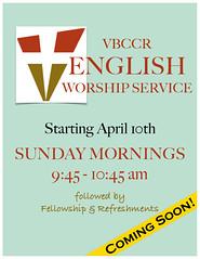 Poster English Worship