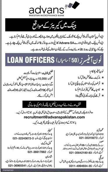 ADVANS Jobs in Banking Sector Loan Officiers Required