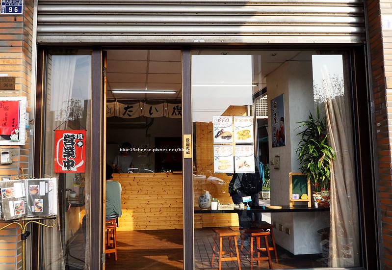 26325661562 af410f6135 c - 漁屋鯛魚燒-裝潢小巧可愛.近中山醫和愛買及大慶麵店