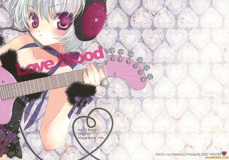 《Manga》Hato no Tamago (Rami) - Love Blood