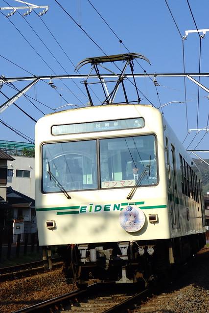 2016/04 叡山電車×ご注文はうさぎですか?? ヘッドマーク車両 #69