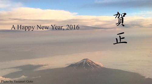 2016 NewYear