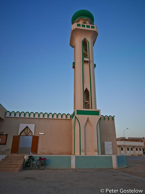 Mosque in Taqah