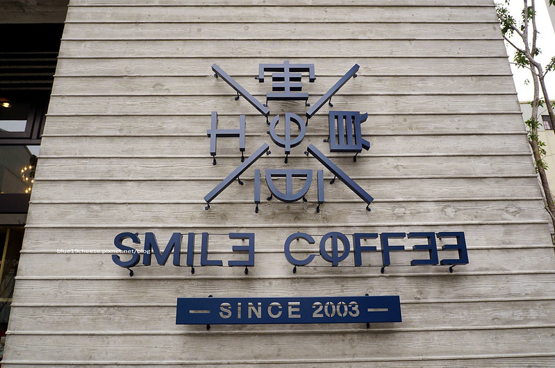 24828551536 893b841d57 c - 憲賣咖啡熱河店-餐點有別於東興店和華美店.裝潢走穀倉鄉村風.價位偏高一點.是北屯一處喝咖啡推薦地點