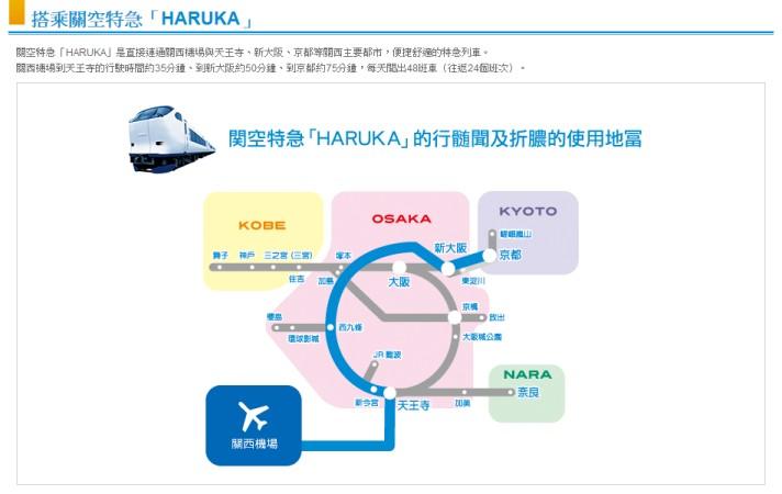 haruka_3