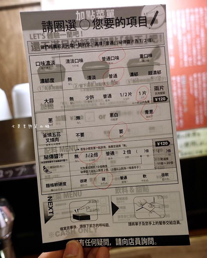 16 日本九州 一蘭拉麵 天神西店 方碗拉麵