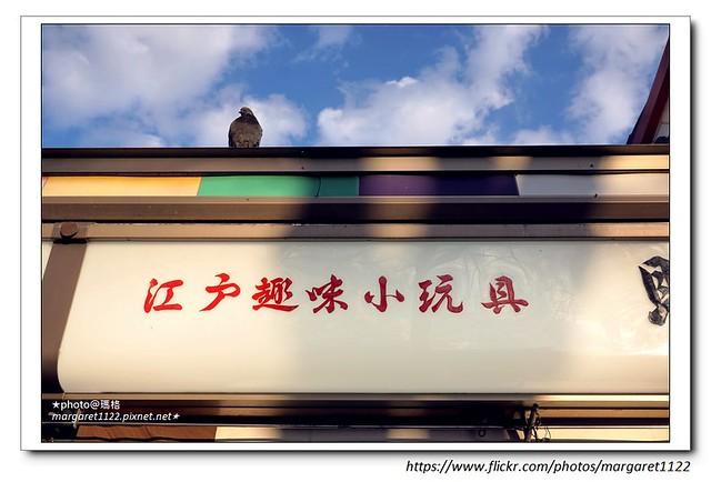 【東京自由行】淺草寺