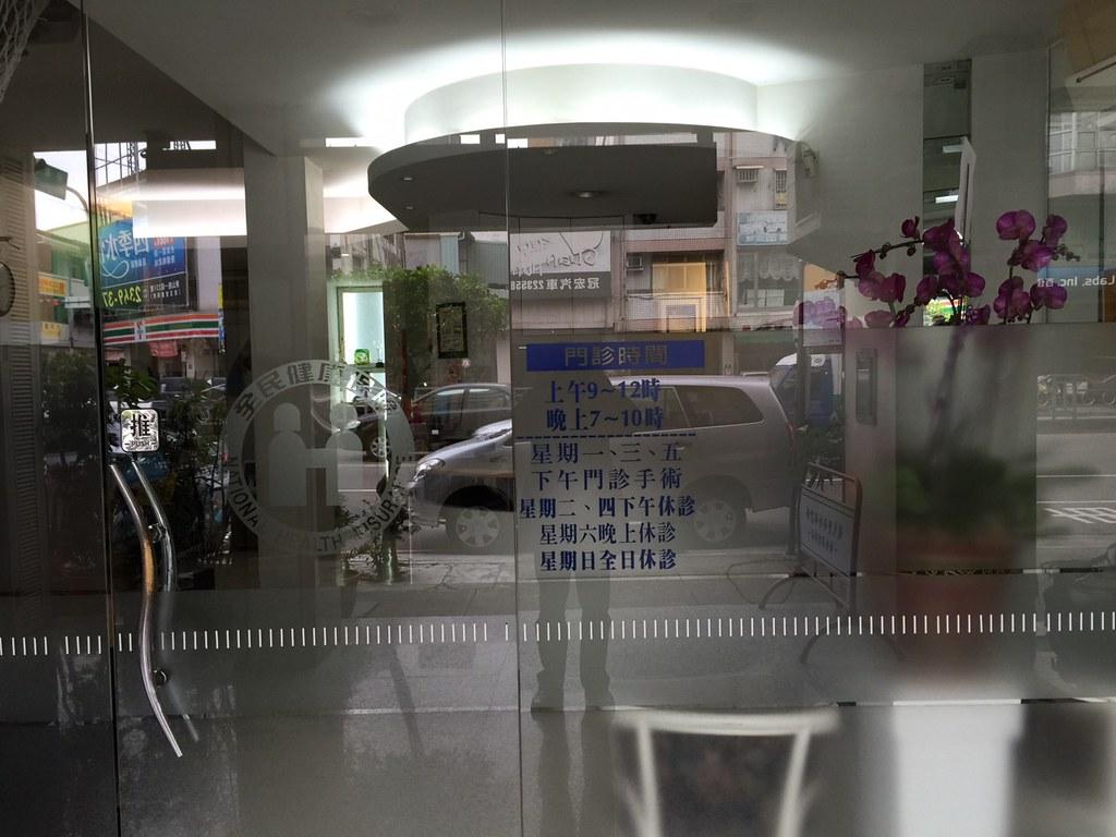 現代整形外科診所_6