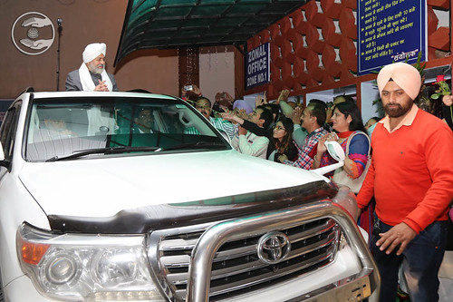 Arrival of His Holiness at Jammu