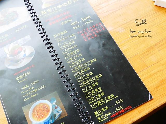 新竹下午茶立體拉花咖啡館羅塔仕 (6)