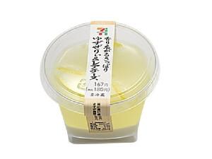 香り広がるさっぱりゆずぜりぃ&レアチーズ