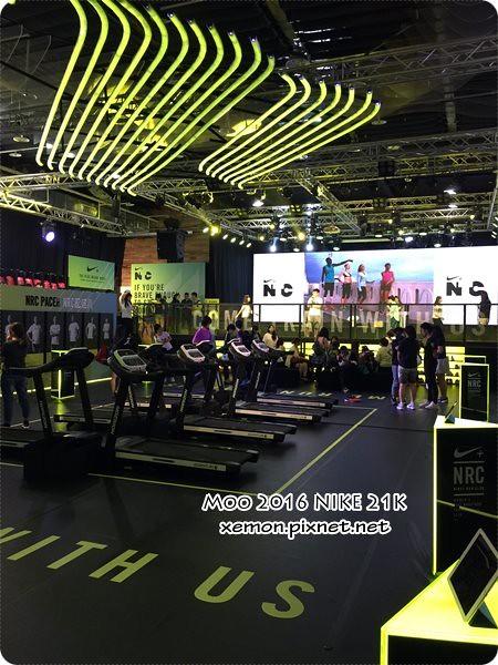 2016 NIKE 21K