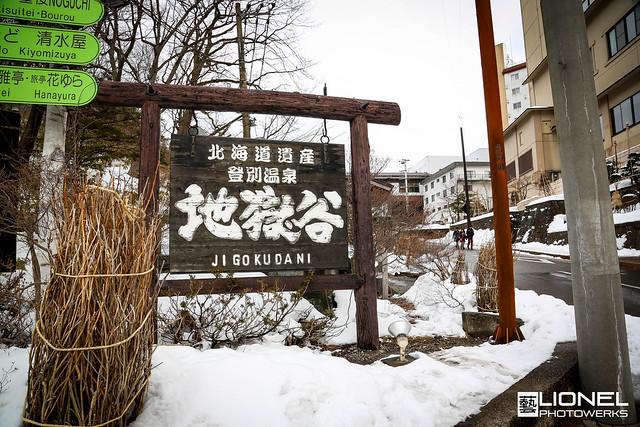 Photo:Winter in Hokkaido(Noboribetsu) - 66 By LIONEL-ARTS