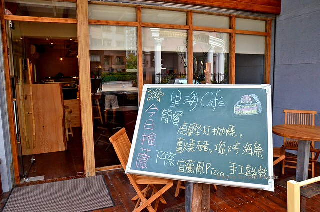 礁溪里海Cafe咖啡海鮮定食009-DSC_1545