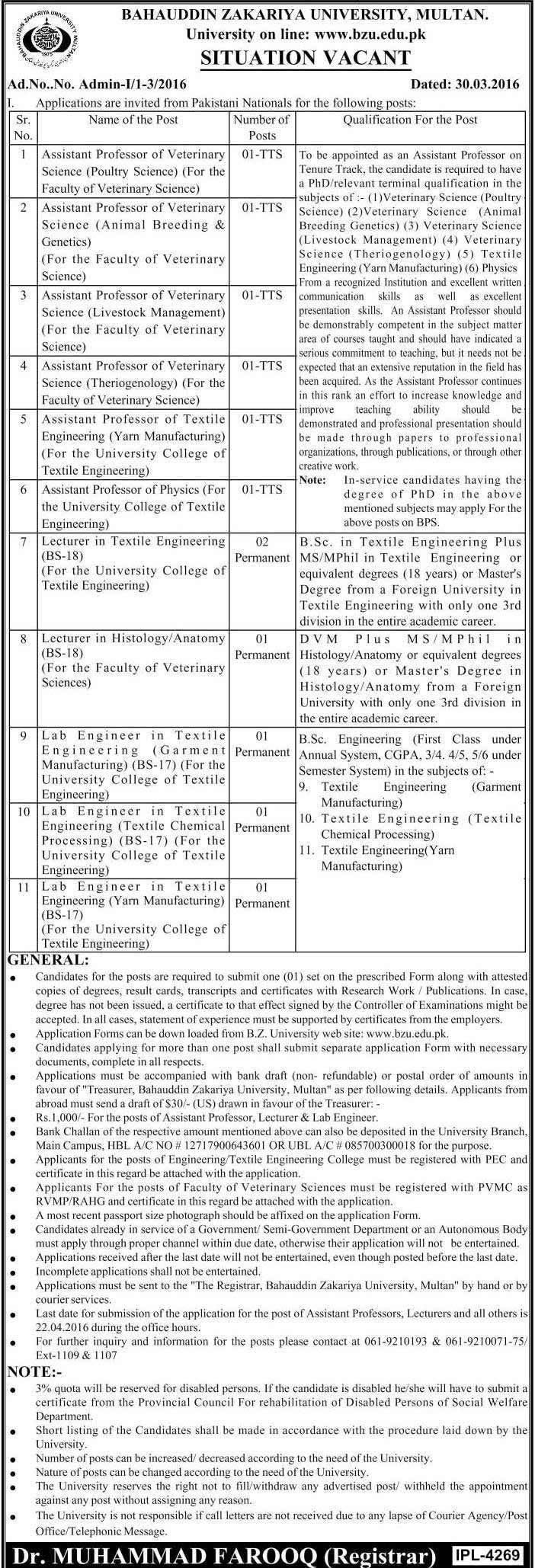 Bahuddin Zakarya University Multan Jobs 2016
