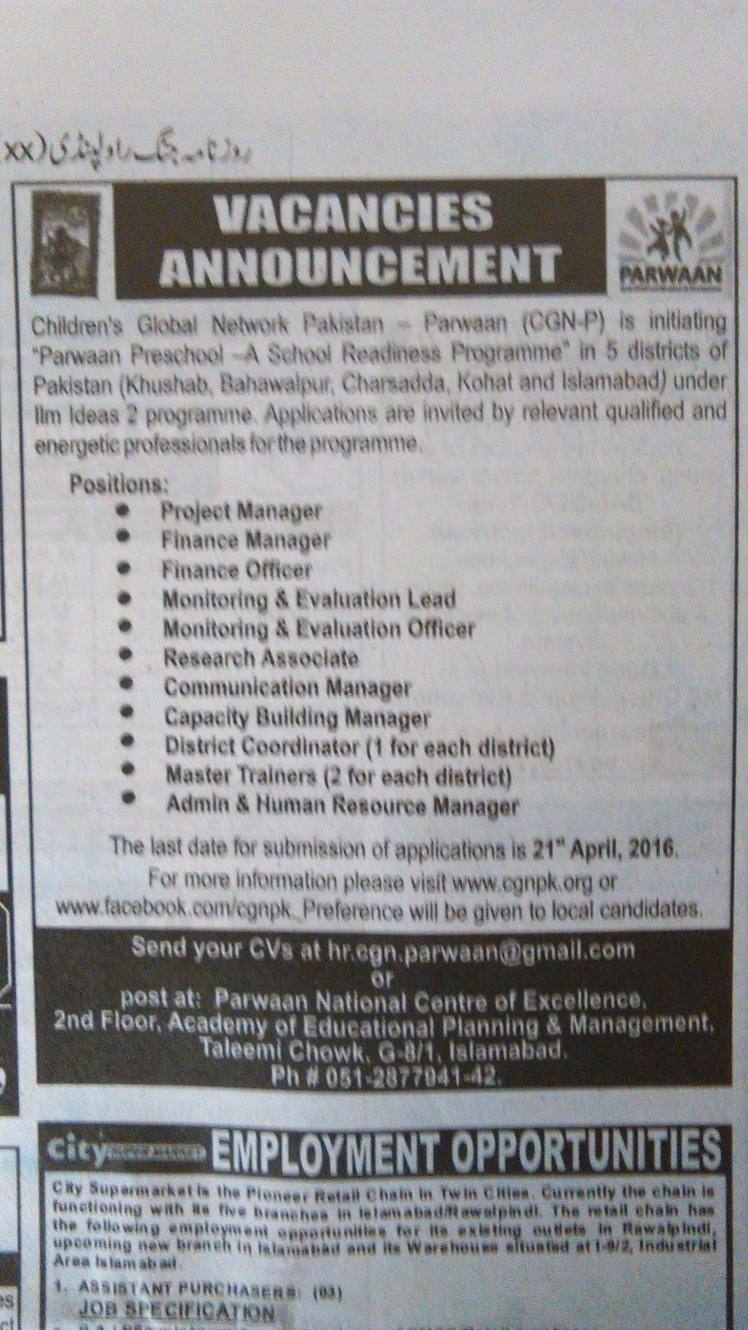 Children Global Network Pakistan NGO Jobs