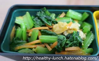 お弁当、2016-4-25、小松菜と油揚げ炒め