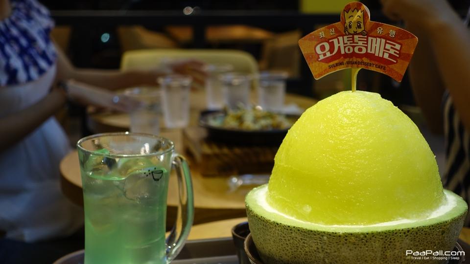 Seobinggo Korean dessert cafe (22)