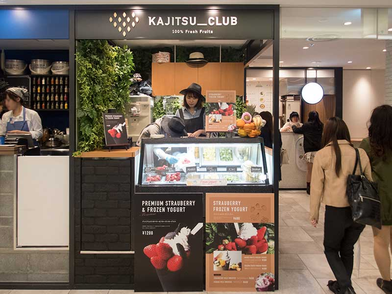 KAJITSU_CLUB