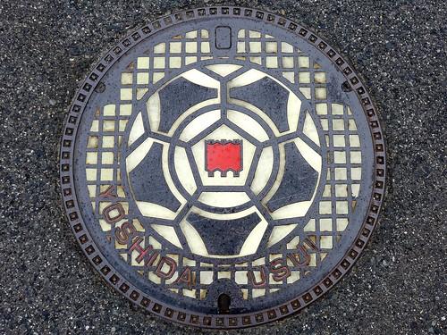 Yoshida Hiroshima, manhole cover 2 (広島県吉田町のマンホール2)