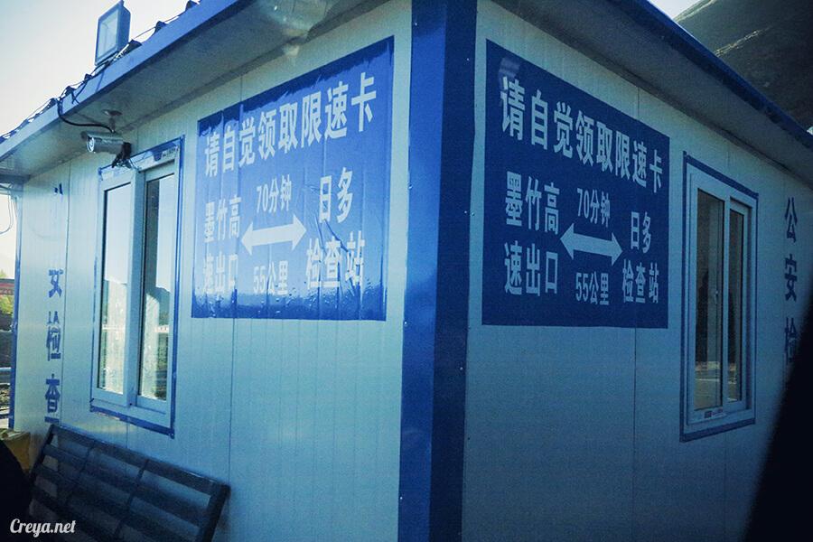 2015.12.29 ▐ Tibet 西藏踢北去 ▐ 身心大突破的公路之旅,從拉薩一路向東到林芝(上集 - 米拉山口與如廁記) 24.jpg