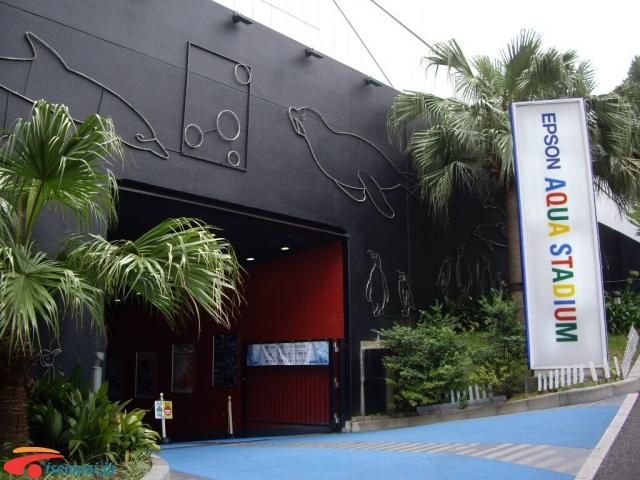 Những điểm hẹn hò Những điểm hẹn hò lãng mạn nhất Tokyo Phần 1 24002996189 00eaa5e54f o