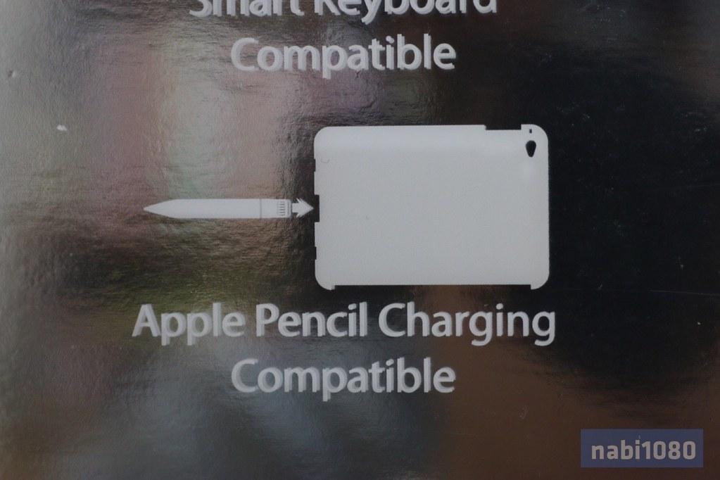 iPad Proケース07