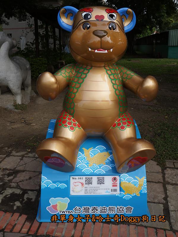 台中公園泰迪熊樂活熊嘉年華54